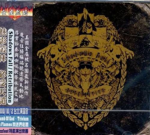 Audio Cd Shadows Fall - Retribution NUOVO SIGILLATO, EDIZIONE DEL 11/11/2014 SUBITO DISPONIBILE