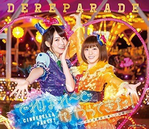 Audio Cd (Radio Cd) - Cinderella Party! Dereparade Ga Yattekita! -Iketeru Kanojo To Tanoshii K NUOVO SIGILLATO, EDIZIONE DEL 27/04/2016 SUBITO DISPONIBILE