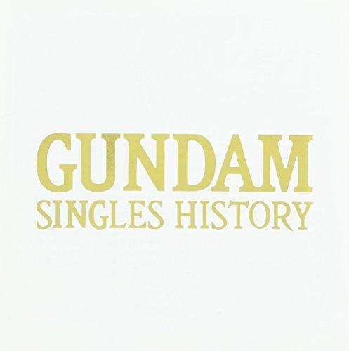 Audio Cd (Animation) - Gundam - Singles History - NUOVO SIGILLATO, EDIZIONE DEL 21/08/1998 SUBITO DISPONIBILE