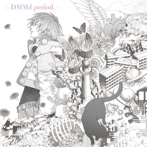 Audio Cd (Game Music) - -Dmmd Period.-Dramatical Murder Re:Connect Soundtrack NUOVO SIGILLATO, EDIZIONE DEL 12/06/2013 SUBITO DISPONIBILE