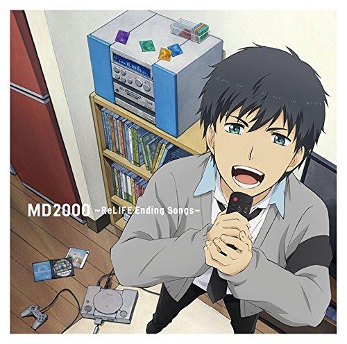 Audio Cd (Animation) - Md2000 -Relife Ending Songs- NUOVO SIGILLATO, EDIZIONE DEL 21/09/2016 SUBITO DISPONIBILE