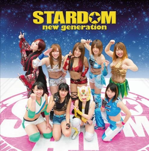 Audio Cd (Sports Theme) - Stardom New Generation NUOVO SIGILLATO, EDIZIONE DEL 23/03/2016 SUBITO DISPONIBILE