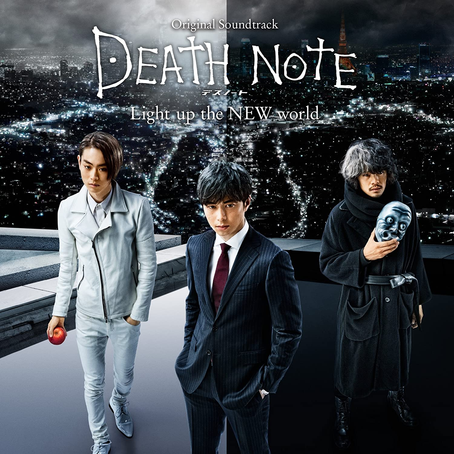 Audio Cd (Original Soundtrack) - Death Note Light Up The New World Original Soundtrack NUOVO SIGILLATO, EDIZIONE DEL 26/10/2016 SUBITO DISPONIBILE